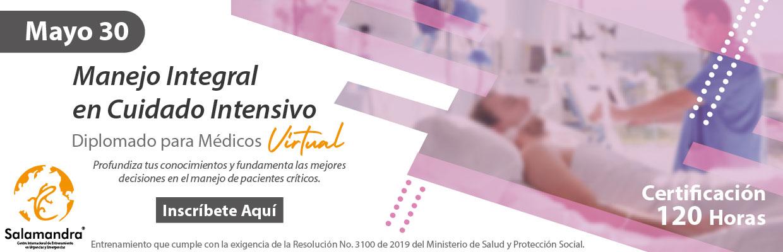 DIPLOMADO-UCI-MEDICOS-VIRTUAL-BANNER